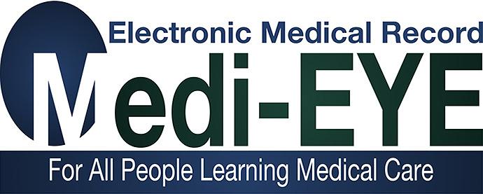 教育用電子カルテ Medi-EYE